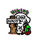 わんすけ-2(個別スタンプ:23)