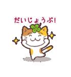 猫と四つ葉のクローバー(個別スタンプ:02)
