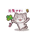 猫と四つ葉のクローバー(個別スタンプ:04)