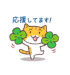 猫と四つ葉のクローバー(個別スタンプ:05)
