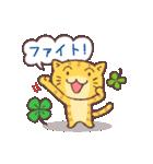 猫と四つ葉のクローバー(個別スタンプ:06)