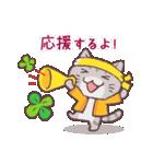 猫と四つ葉のクローバー(個別スタンプ:07)