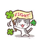 猫と四つ葉のクローバー(個別スタンプ:08)