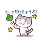 猫と四つ葉のクローバー(個別スタンプ:10)