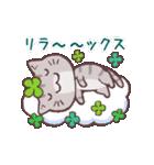 猫と四つ葉のクローバー(個別スタンプ:13)
