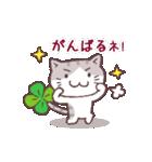 猫と四つ葉のクローバー(個別スタンプ:14)