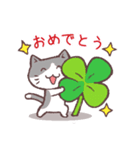 猫と四つ葉のクローバー(個別スタンプ:16)