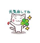 猫と四つ葉のクローバー(個別スタンプ:17)