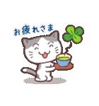 猫と四つ葉のクローバー(個別スタンプ:18)