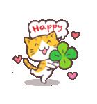 猫と四つ葉のクローバー(個別スタンプ:22)