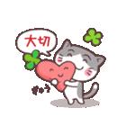 猫と四つ葉のクローバー(個別スタンプ:23)