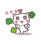 猫と四つ葉のクローバー(個別スタンプ:25)