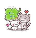 猫と四つ葉のクローバー(個別スタンプ:26)