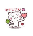 猫と四つ葉のクローバー(個別スタンプ:27)