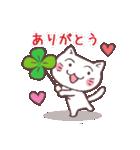 猫と四つ葉のクローバー(個別スタンプ:29)