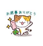 猫と四つ葉のクローバー(個別スタンプ:32)