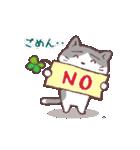 猫と四つ葉のクローバー(個別スタンプ:34)