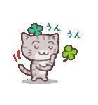 猫と四つ葉のクローバー(個別スタンプ:37)