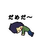 ダメダメな日(個別スタンプ:01)