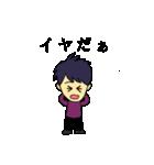 ダメダメな日(個別スタンプ:02)