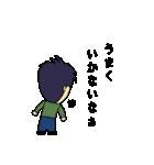 ダメダメな日(個別スタンプ:04)