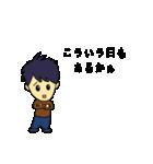 ダメダメな日(個別スタンプ:05)