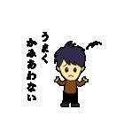 ダメダメな日(個別スタンプ:07)