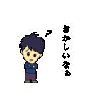 ダメダメな日(個別スタンプ:08)