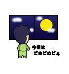 ダメダメな日(個別スタンプ:09)