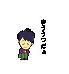 ダメダメな日(個別スタンプ:10)