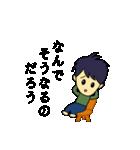 ダメダメな日(個別スタンプ:12)
