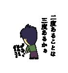 ダメダメな日(個別スタンプ:13)