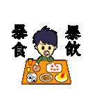 ダメダメな日(個別スタンプ:14)