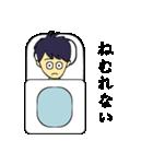 ダメダメな日(個別スタンプ:16)
