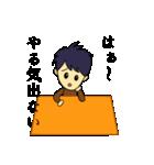 ダメダメな日(個別スタンプ:17)
