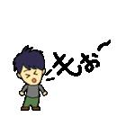 ダメダメな日(個別スタンプ:18)