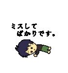 ダメダメな日(個別スタンプ:21)