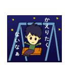 ダメダメな日(個別スタンプ:23)