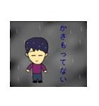 ダメダメな日(個別スタンプ:24)