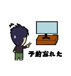 ダメダメな日(個別スタンプ:25)