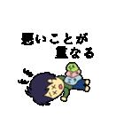 ダメダメな日(個別スタンプ:27)