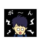 ダメダメな日(個別スタンプ:28)