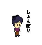 ダメダメな日(個別スタンプ:30)