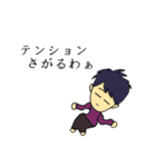 ダメダメな日(個別スタンプ:31)