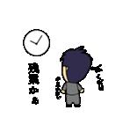 ダメダメな日(個別スタンプ:34)
