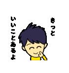 ダメダメな日(個別スタンプ:37)