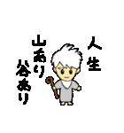 ダメダメな日(個別スタンプ:38)