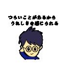 ダメダメな日(個別スタンプ:39)