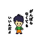 ダメダメな日(個別スタンプ:40)