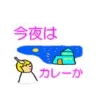 空手家カリー(個別スタンプ:37)